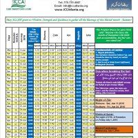 2016 ICCA Ramadan Timetable