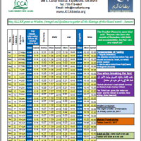 Ranadan Calendar 2017