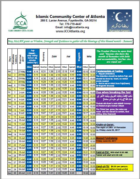 Upcoming Events in Ramadan - Islamic Community Center of Atlanta