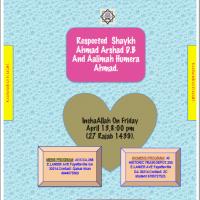 sheikh arshad 2018